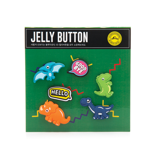 BLMARANG JELLY BUTTON PACKAGE 901-EAJ001JB